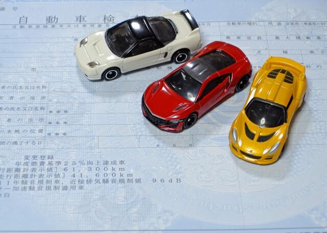 車の売却に必要な書類