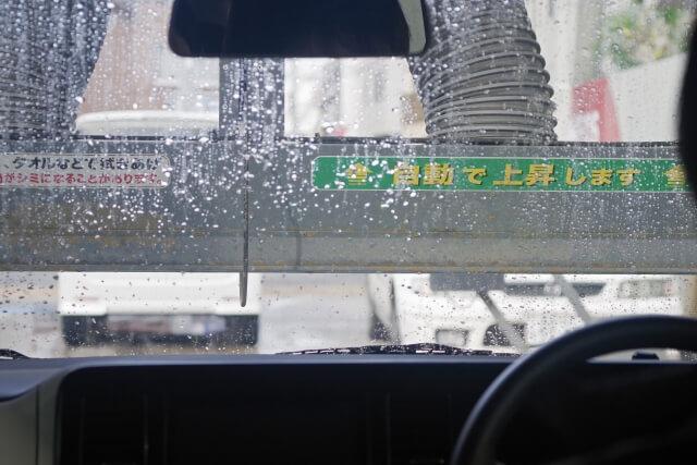 洗車機のエアーブロー画像